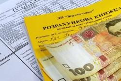 Вінниччина отримала з державного бюджету 670 мільйонів гривень на виплату субсидій
