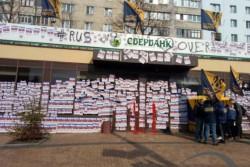 """У Вінниці активісти почали блокувати """"Сбербанк"""" - закрили на ланцюг та облили фарбою (Фото+Відео)"""