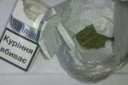На Вінниччині дільничний торгував наркотиками (Фото)
