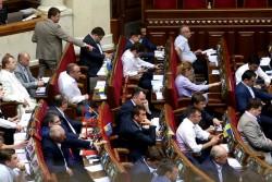 Два депутати з Вінниччини кнопкодавили у Раді (Фото+Відео)