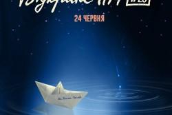 У Вінниці одну ніч безкоштовно показуватимуть фестивальне кіно