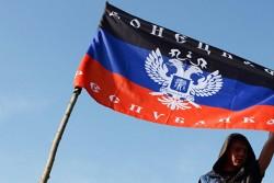 """Вінницькі силовики затримали інформаторку """"ДНР"""""""