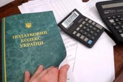 У Вінниці керівники підприємства заборгували державі майже 5 мільйонів гривень
