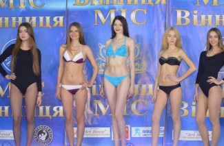"""Кастинг конкурсу краси """"Міс Вінниця - 2017"""": журі обрало претенденток на корону (Фото+Відео)"""