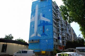 У Вінниці завершили малювати мурал