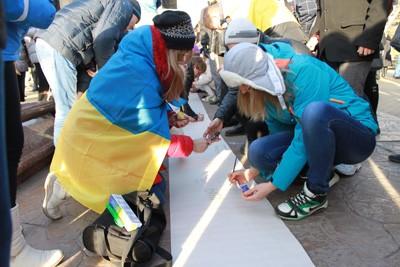 У Вінниці відбулася акція «Дорога в Європу»