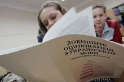 Випускники Вінниці вже можуть реєструватися на ЗНО