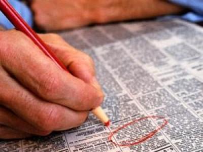 На Вінниччині триває професійне навчання безробітних