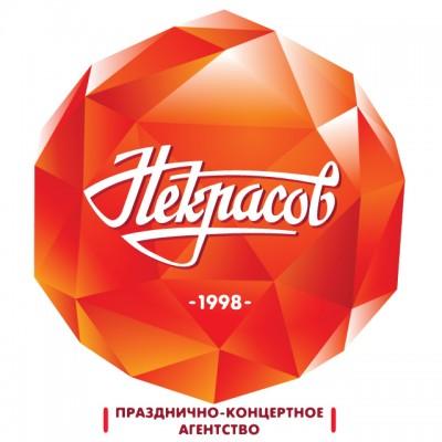 """""""Бізнес-еліта Поділля"""", за підтримки агентства """"Некрасов"""", відзначає підприємців-лідерів"""