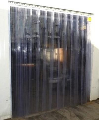 Атлант-мини ЭКО-КОЖА купить шторки для рефрижератора в хабаровске рядом
