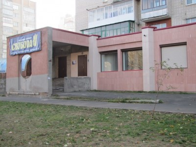 У міліції проводять дослідчу перевірку пошкодження офісу партії «Свобода»