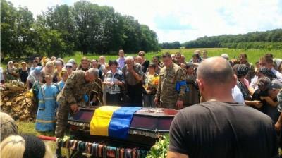На Вінниччині попрощалися із бійцем, що загинув в АТО (Фото+Відео)