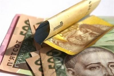 Платники податків Вінниччини перерахували до зведеного бюджету – близько 7,6 мільярдів гривень