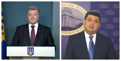"""Заяви Гройсмана та Порошенка щодо націоналізації """"Приватбанку"""" (Відео)"""