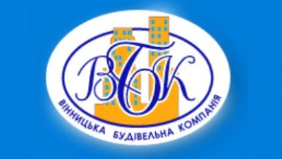 """""""Вінницька будівельна компанія"""" виграла два """"великих"""" тендери від Міністерства оборони України"""