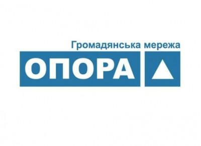 В Оратівській ОТГ на Вінниччині призначено повторне голосування - ОПОРА
