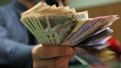 Вінниччина отримає майже 30 мільйонів гривень, для виплати збільшених мінімальних зарплат