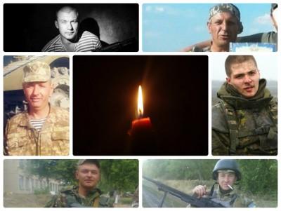 Бійці з Вінниччини, які загинули в зоні АТО у 2016 році (Фото)