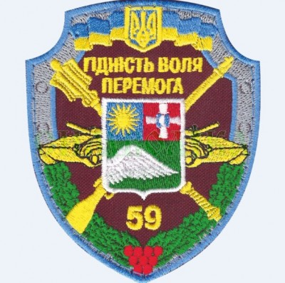"""Чому Гайсинська 59 бригада - це """"золоте дно"""" для бюджетів Вінниччини (Відео)"""