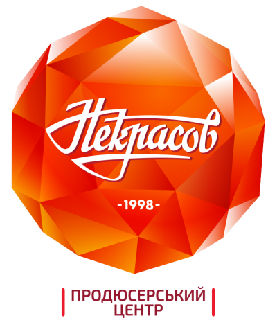 """Разом із продюсерським центром """"Nekrasov"""" свята не закінчуються ніколи!"""