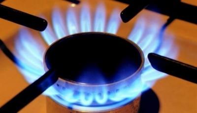 Вінничани платитимуть за газ по-новому