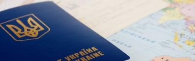 Как получить вид на жительство в Украине?