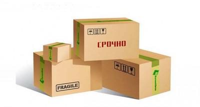 Оперативная доставка посылок из США