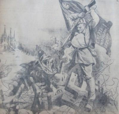 Новини з минулого: про що писали газети Вінниці 9 травня 1945 року (Спецпроект)