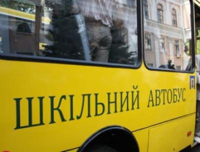 На Вінниччині сталася ДТП за участю шкільного автобуса