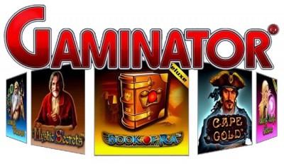 Игровые аппараты гаминатор - для ценителей новинок