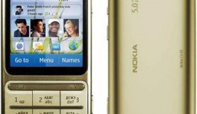 5045633bc0355 Nokia C3-01 Б/У сматрфон, идеальное состояние | Мобільні телефони у ...