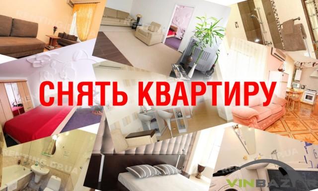 Аренда жилье квартиры сдам