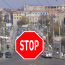 У Вінниці на 4 години перекриють рух по Центральному мосту