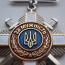 П'ятьох вінницьких бійців Президент нагородив орденами. Посмертно