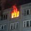 На Фрунзе горіла квартира. Мешканців сусідніх квартир евакуювали