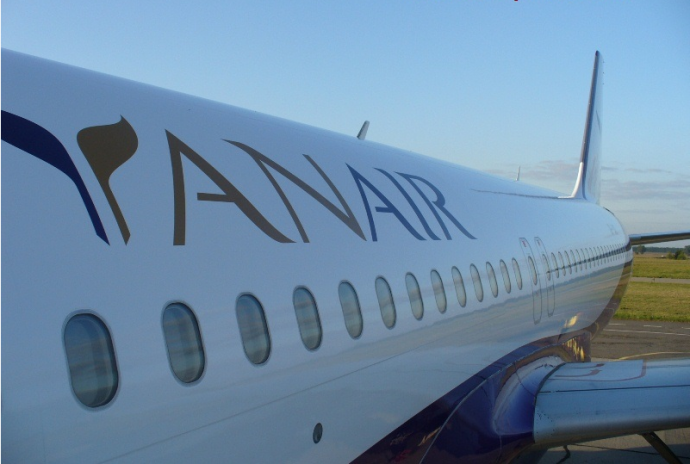 Вінницький аеропорт планують зробити альтернативою київському летовищу (Фото)