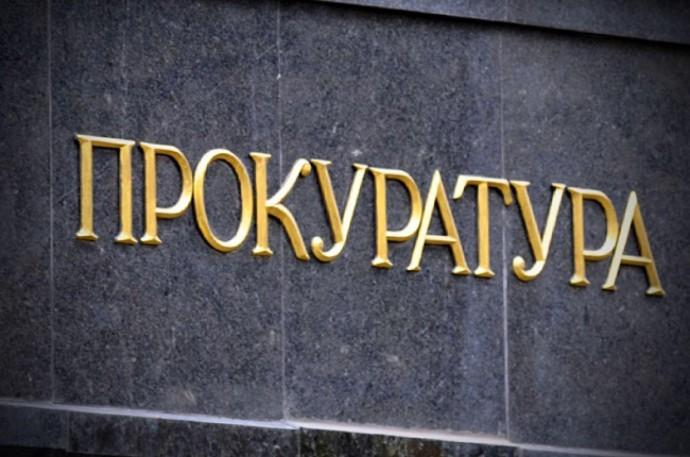 На Вінниччині прокуратура домоглась повернення банку 100 тисяч гривень боргу