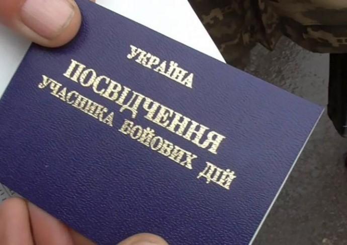 Вінниччина відмовилась від монетизації пільг на проїзд учасникам АТО