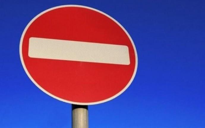 У Вінниці перекриють рух однією з вулиць