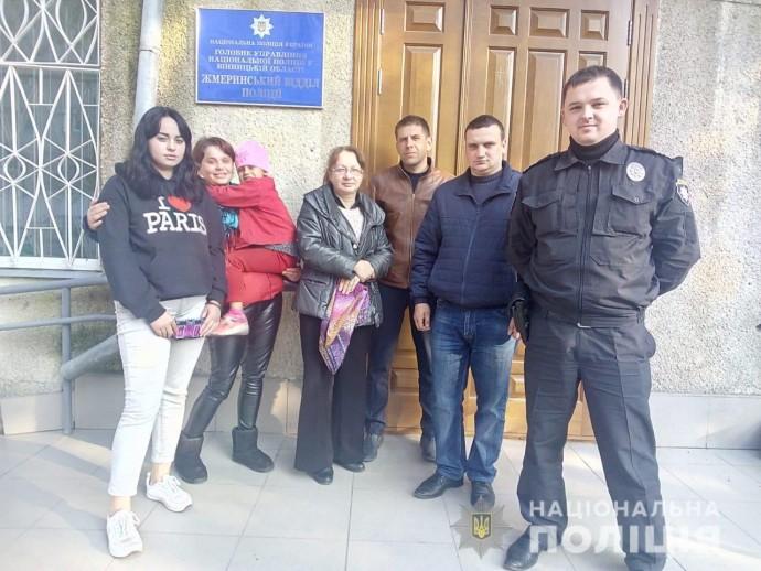 На Вінниччині розшукали двох дітей, що зникли з реабілітаційного центру (Фото)