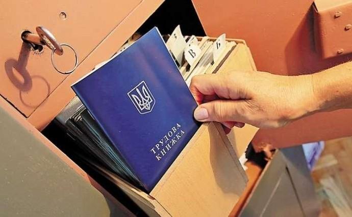На Вінниччині підприємець сплатив понад 200 тисяч гривень штрафу за нелегальних працівників