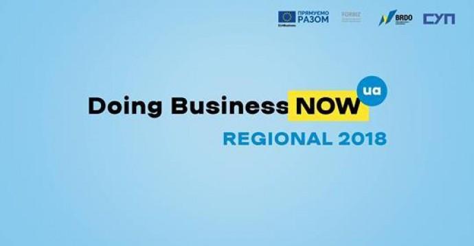 Вінницьку область визнали найкращою в Україні для ведення бізнесу