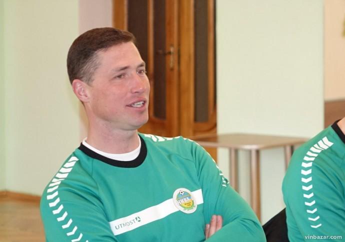Тренер вінницької