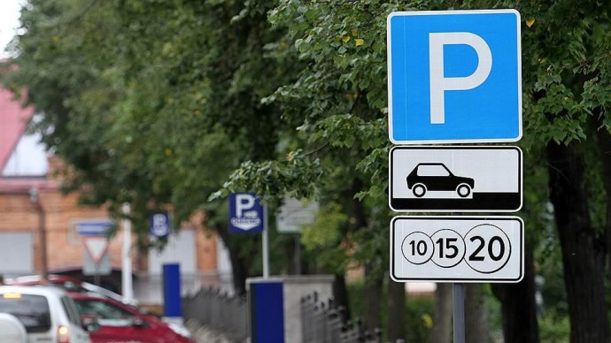 У Вінниці пропонують зробити платними парковки на Привокзальній
