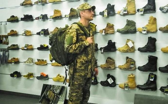 На Вінниччині заборонили носити військову форму цивільним
