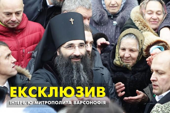 Ексклюзив: перше інтерв'ю нового митрополита Вінницької єпархії УПЦ МП Варсонофія (Відео)