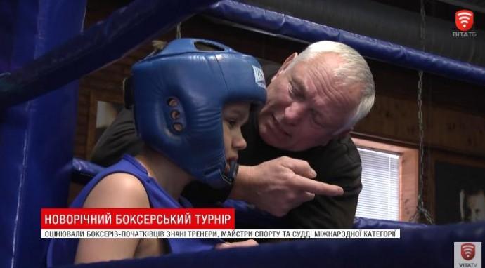 У Вінниці більше сотні боксерів завершили рік новорічним турніром (Відео)