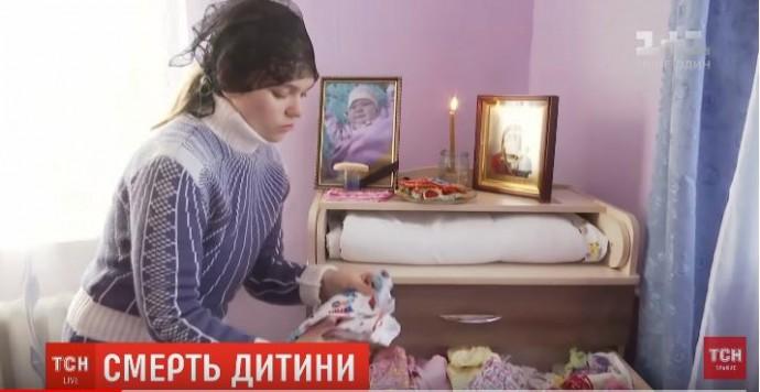 У Вінницькій обласній дитячій лікарні загинуло немовля
