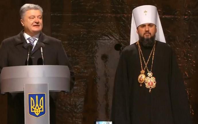 Вінницький митрополит не став главаю Української помісної православної церкви