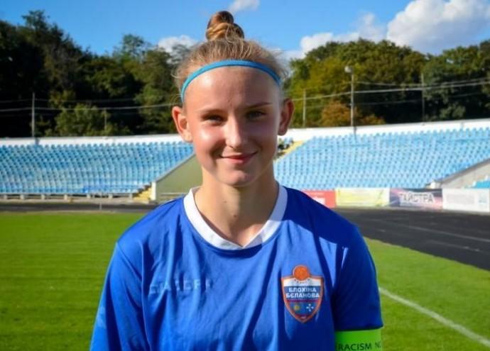 Дівчину з Вінниці визнали кращою молодою футболісткою України (Фото)